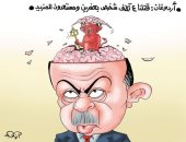 """حفيد العثمانيين يستبيح دماء السوريين.. بكاريكاتير """"اليوم السابع"""""""