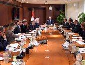 صور.. نص البيان المشترك لمصر والاتحاد الأوروبى حول الشراكة فى مجال الطاقة