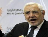 """حجز دعوى حظر نشاط حزب """"مصر القوية """" للتقرير"""