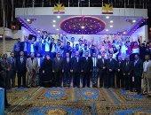 """صور.. رئيس جامعة المنوفية ونائباه يشهدون حفل """"التربية النوعية"""""""