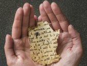 عرض نص قرآنى مكتوب على نص مسيحى للبيع يعود لفترة فتح مصر