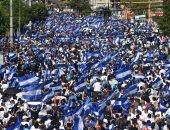 صور.. الآلاف يتظاهرون فى نيكاراجوا مطالبين الرئيس ونائبته بالتنحى