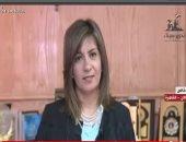 """وزيرة الهجرة: 120 يونانيا يشاركون فى مبادرة """"إحياء الجذور"""" نهاية أبريل"""