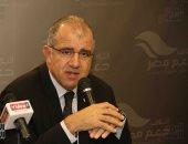 """""""دعم مصر"""": تحولنا لحزب هدفه ملء الفراغ السياسى.. والقرار للجمعية العمومية"""