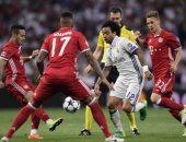 موعد مباراة بايرن ميونخ وريال مدريد اليوم والقنوات الناقلة
