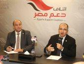 محمد السويدى لمديرى مراكز تنمية المجتمع: دعم مصر يدافع عن الدولة وليس الحكومة