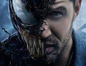 """توم هاردى يكشف عن التريلر الرسمى لفيلمه الجديد """"Venom"""""""