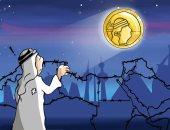 حال الدنيا.. العملة العربية الموحدة حلم اقتصادى متى يتحقق.. كاريكاتير