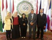 مصلحة سك العملة تشارك في الملتقي الأول للقيادات الشابة بالجامعة العربية