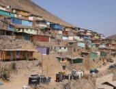 صور.. ارتفاع معدل الفقر فى بيرو لـ21.7% لأول مرة منذ أكثر من 10 سنوات