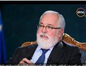 الاتحاد الأوروبى: نعمل على تحقيق الأمن والرخاء للمصريين