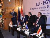 الاتحاد الأوروبى: الإنتاج المبكر لحقل ظهر غير مسبوق عالميا.. يؤكد: ندعم مصر