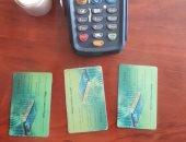 ضبط صاحب مخبز يجمع الدقيق المدعم والبطاقات الذكية للاستيلاء على حصص التموين