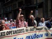 الآلاف يتظاهرون فى اليونان احتجاجا على إجراءات التقشف