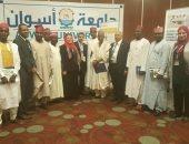 صور.. جامعة أسوان تشارك فى معرض أبوجا التعليمى بنيجيريا
