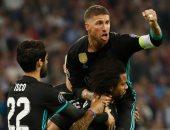 ريال مدريد يُسقط بايرن ميونخ وسط جماهيره ويقترب من نهائى الأبطال.. فيديو