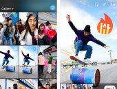 انستجرام تتيح للمستخدمين نشر مجموعة من الصور والفيديوهات فى آن واحد