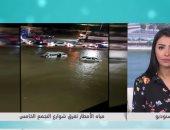 رئيس جهاز القاهرة الجديدة: رفع 80% من مياه الأمطار المتراكمة بالشوارع