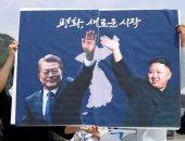 محللون يطرحون السؤال الصعب.. هل ستفكك قمة الكوريتين نووى بيونج يانج؟