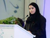 انطلاق مؤتمر أبو ظبى الدولى للترجمة 2018 فى دورته السادسة