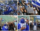 صور.. تواصل المظاهرات لليوم السابع فى نيكاراجوا وارتفاع الضحايا لـ34 قتيلا