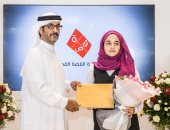 مركز حمدان لإحياء التراث يعلن أسماء الفائزين بمسابقة القصة القصيرة 2018
