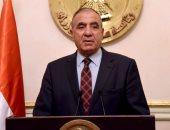 تعيين أبو بكر الجندى عضوا بمجلس إدارة بنك الشركة المصرفية العربية الدولية