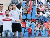 جماهير الأهلى والزمالك يزينون استاد القاهرة فى القمة الـ116
