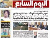 اليوم السابع: السيسي يعلق على أزمة الأمطار.. ويؤكد: أتفهم المعاناة