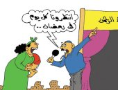 """الاستعداد لرمضان بموائد الرحمن بكاريكاتير """"اليوم السابع"""""""
