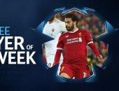 محمد صلاح ينافس مارسيلو على أفضل لاعب بذهاب نصف نهائي دوري ابطال اوروبا