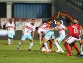 اتحاد الكرة يؤجل قرار منع مشاركة الأندية فى أكثر من بطولة لتهدئة الأجواء