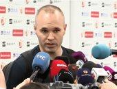إنييستا يسدل الستار على مسيرته مع برشلونة فى مؤتمر صحفى غداً