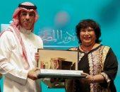 إيناس عبد الدايم: التواصل الثقافى بين مصر والسعودية صمام أمان للهوية العربية