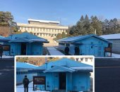كوريا الجنوبية تنفق 1.7مليون دولار لتحويل موقع حراسة بالمنطقة المنزوعة السلاح متحف