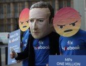 """حصاد التكنولوجيا.. فيس بوك تنشئ فريقا سريا وأبل تحذر من """"الجيل بريك"""""""