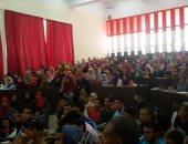 600 طالب بشمال سيناء يحضرون برنامج قوافل وزارتى الشباب والتعليم ببئر العبد