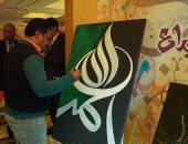 انطلاق مهرجان الأزهر الأول للفن والإبداع برعاية الإمام الأكبر أحمد الطيب - فيديو وصور