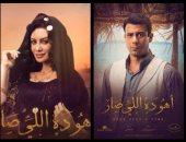"""أروى جودة ومحمد فراج ممثلين مسرح فى """"أهو دا اللى صار"""" مع روبى"""