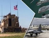 القوات الأمريكية تعلن حالة طوارئ صحية فى قواعد باليابان