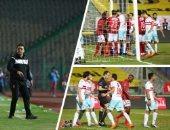 """فيديو.. جماهير الكرة المصرية عن أحداث القمة: """"لا تليق بأكبر فريقين فى مصر"""""""