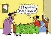 الطلاب يستعدون للامتحانات بجدول مسلسلات رمضان.. فى كاريكاتير اليوم السابع
