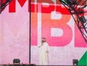 تركى آل الشيخ: 3.7 مليون شخص زاروا فعاليات اليوم الوطنى الـ 89 خلال 5 أيام