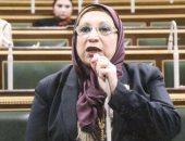 النائبة إيناس عبد الحليم: الغلاء غول يهدد المصريين ويجب ضبط  الأسعار