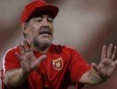 الفجيرة الإماراتى يقيل الأسطورة مارادونا من تدريب الفريق