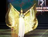 بدء حفل تتويج ملكة جمال العالم للسياحة والبيئة بدار الأوبرا المصرية