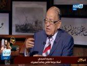 فيديو.. وسيم السيسى: القدماء المصريين ملوك وليسوا فراعنة وعددهم 561 ملكا