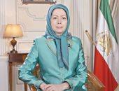 """زعيمة المعارضة الإيرانية تدعو لتظاهرات احتجاج على إعدام """"ولاية الفقيه"""" للمصارع """"نويد"""""""