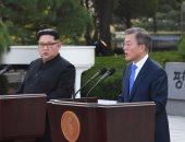 بيونج يانج ترفض قبول قائمة صحفيين من الجنوبية لتغطية تفكيك الموقع النووى