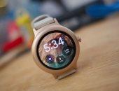 LG تطلق ساعة بنظام التشغيل Wear OS قريبا